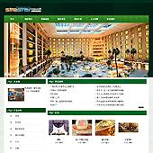 企业网站-酒店A17