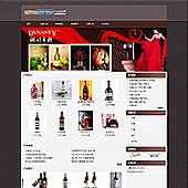企业网站-酒类A6