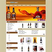 企业网站-酒类A7