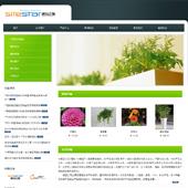 企业网站-林业A1
