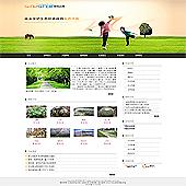 企业网站-林业A21