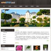 企业网站-林业A25
