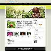 企业网站-林业A4