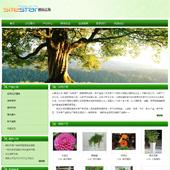 企业网站-林业A9