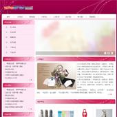 企业网站-礼品A1