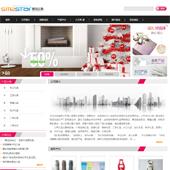 企业网站-礼品A2