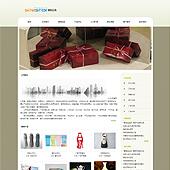 企业网站-礼品A13