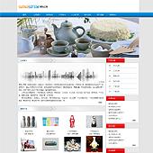 企业网站-礼品A6