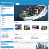 企业网站-贸易A17