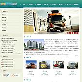 企业网站-贸易A19