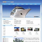 企业网站-贸易A20