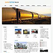 企业网站-贸易A21