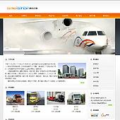 企业网站-贸易A22