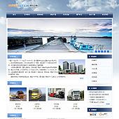 企业网站-贸易A26