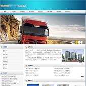 企业网站-贸易A31
