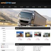 企业网站-贸易A33