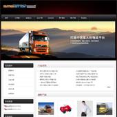 企业网站-贸易A35