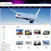 企业网站-贸易A36
