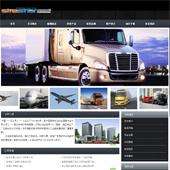 企业网站-贸易A44