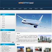 企业网站-贸易A46