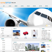 企业网站-贸易A49