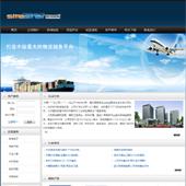 企业网站-贸易A54
