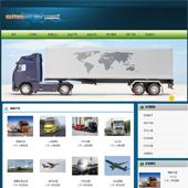 企业网站-贸易A56