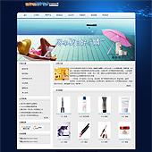 企业网站-美容A10