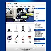 企业网站-美容A33