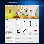 企业网站-美容A37