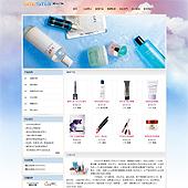 企业网站-美容A48