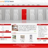 企业网站-门窗A10