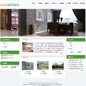 企业网站-门窗A12