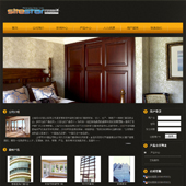 企业网站-门窗A19