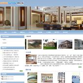 企业网站-门窗A4