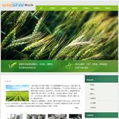 企业网站-农业14