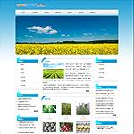 企业网站-农业A18