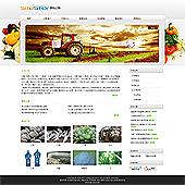 企业网站-农业A2