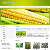 企业网站-农业A3