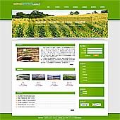 企业网站-农业A7