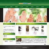 企业网站-拍卖A10