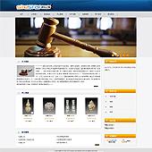 企业网站-拍卖A16