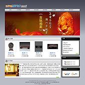 企业网站-拍卖A33