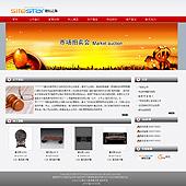 企业网站-拍卖A34