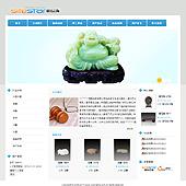 企业网站-拍卖A35