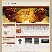 企业网站-拍卖A42