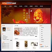 企业网站-拍卖A46