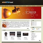 企业网站-拍卖A47