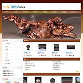 企业网站-拍卖A48