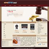 企业网站-拍卖A50